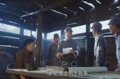 石山来到军区寻求帮助破译密码